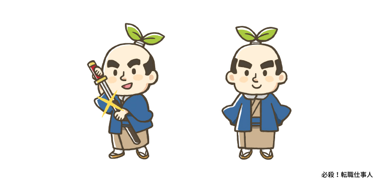 侍のキャラクターイラスト