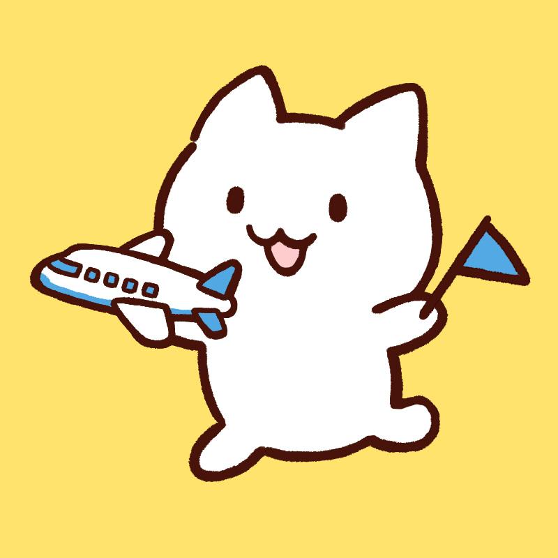 飛行機と猫アイコン