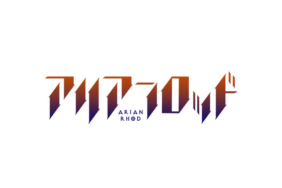 logo-arian