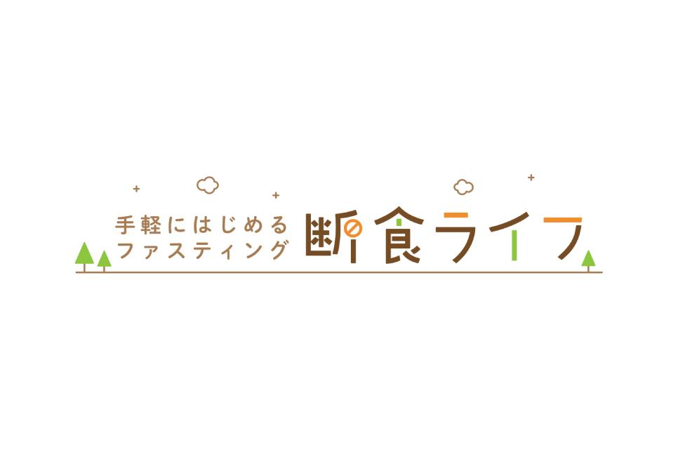logo-danziki