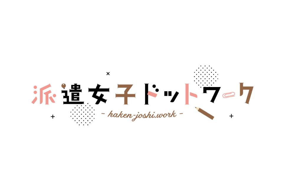 logo-haken