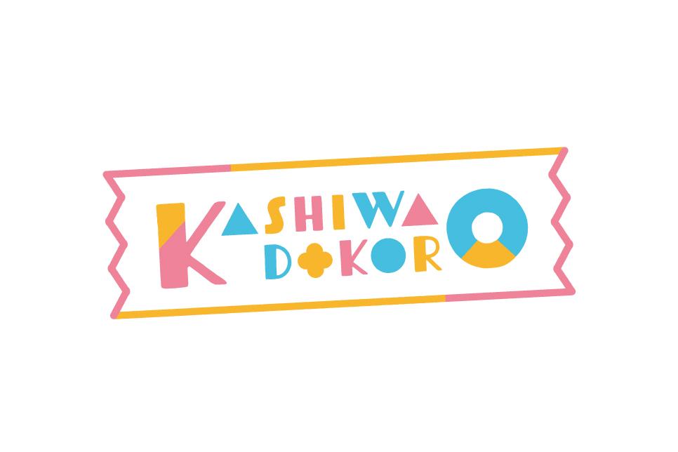 logo-kasiwadokoro