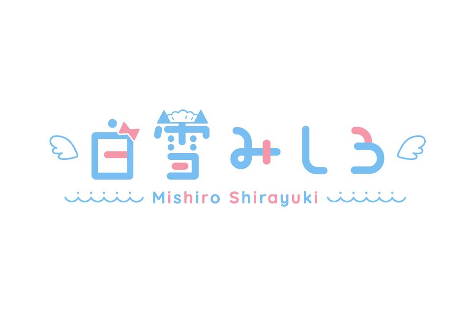 logo-sirayukimisiro