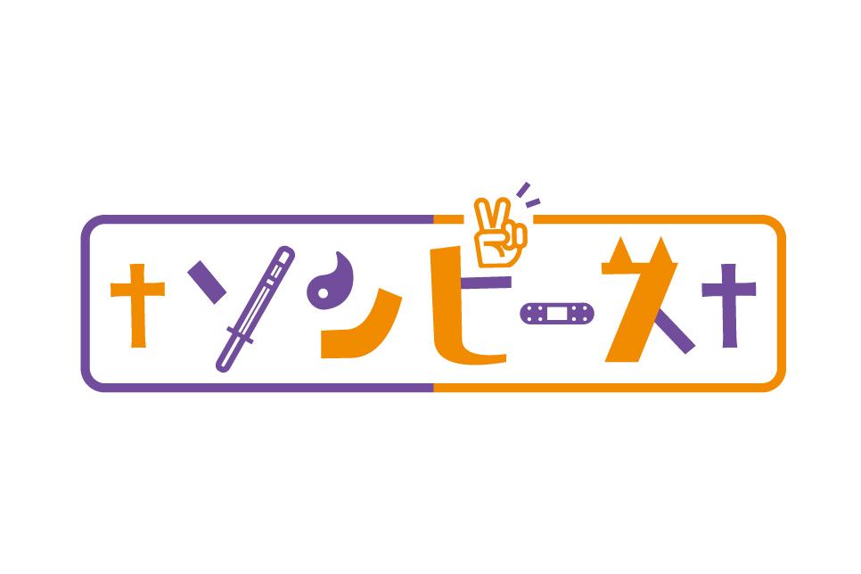 logo-son