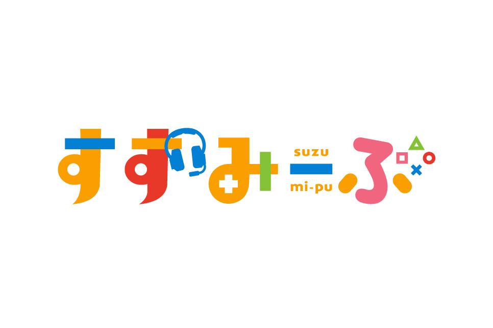 logo-suzu