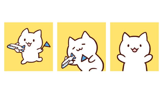 白猫のゆるいアイコン