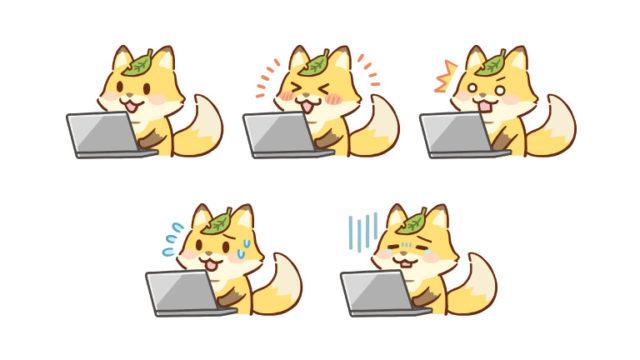 狐のキャラクター