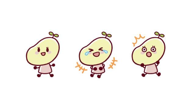 豆のキャラクター