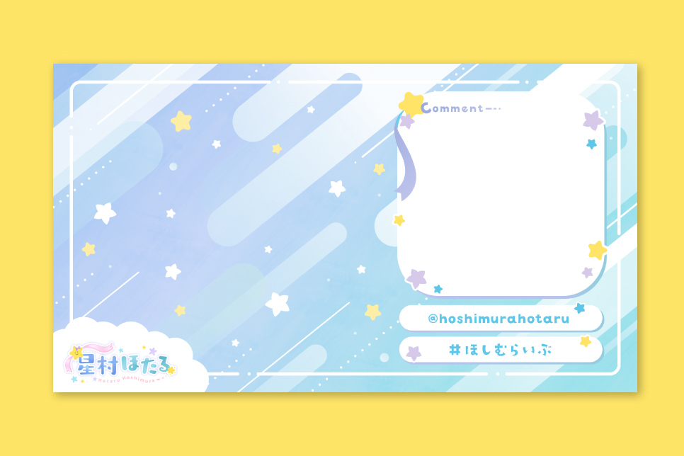 hoshimura01