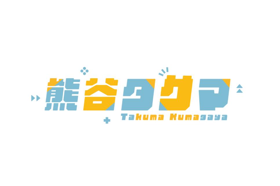 kumakuma-logo