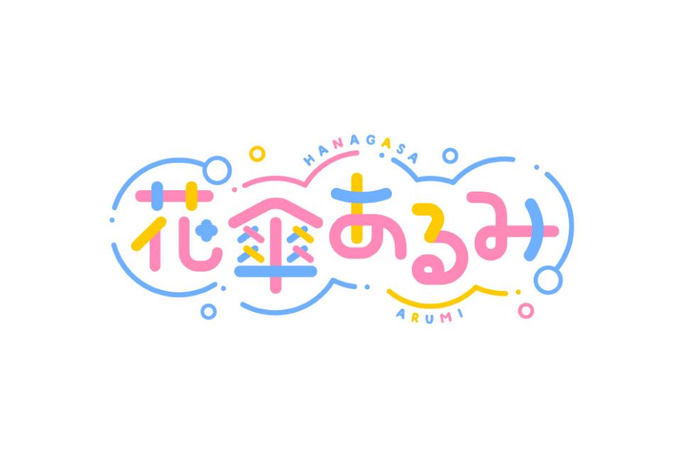 logo-hanagasa02