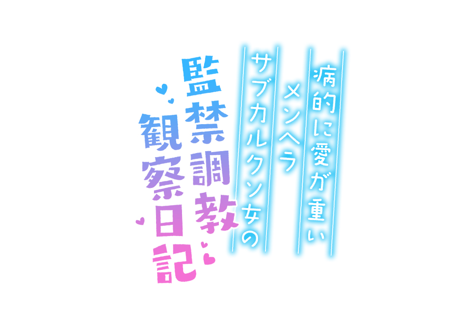 logo-kankin