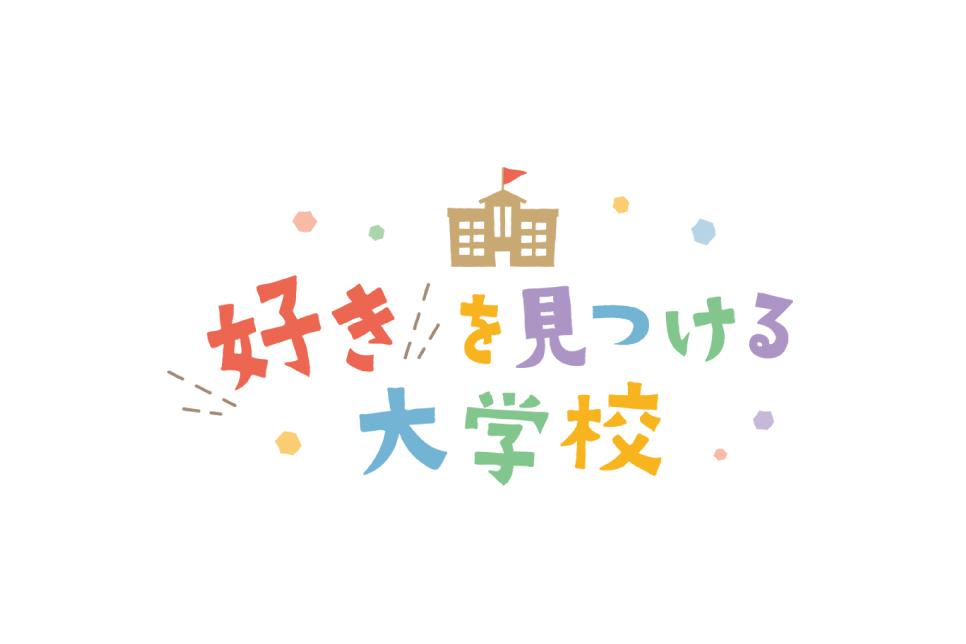 logo-suki