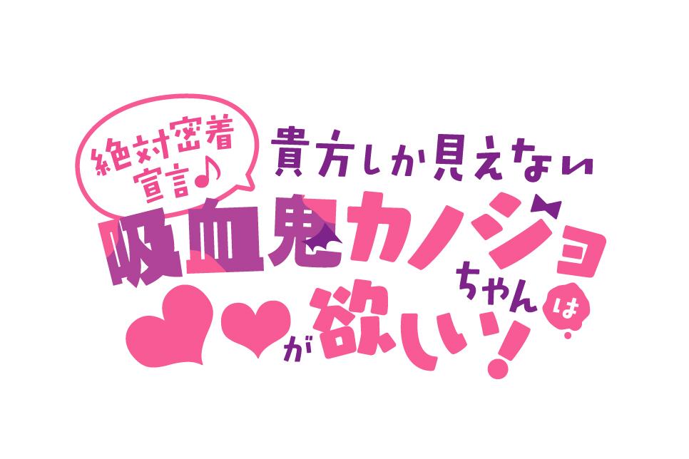 logo-zettai