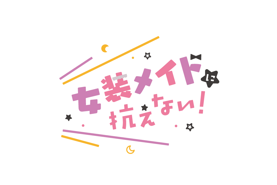 logo-zyosou