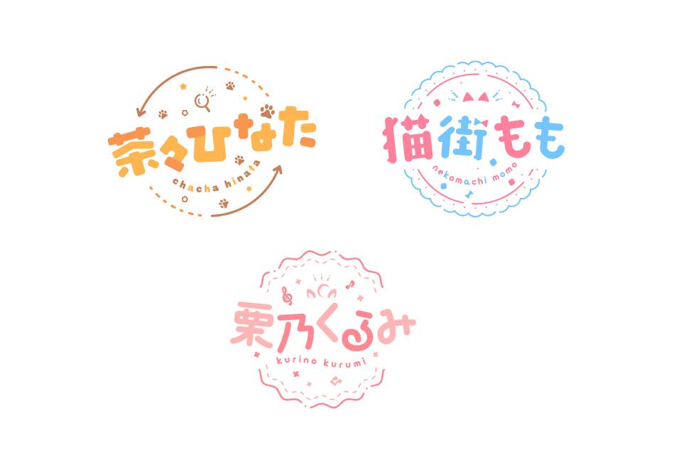 p-logo-01