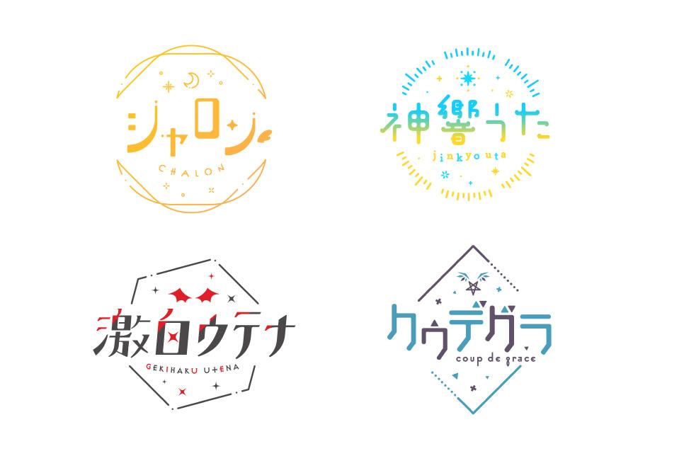 p-logo-02