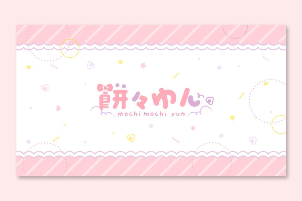 yun_01