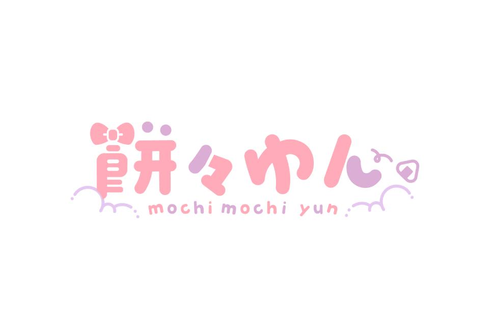 yun_logo